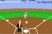 Strike honkbal